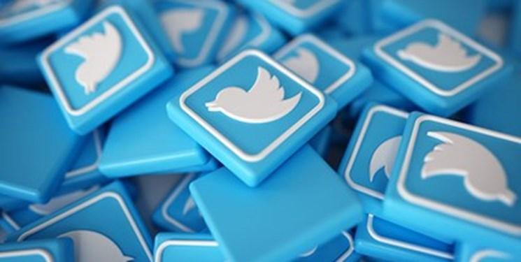 سواستفاده توئیتر از شماره های تلفن همراه مشترکان