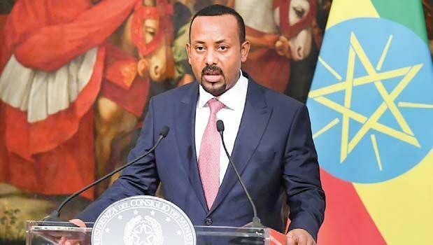 اتیوپی؛ در یک دو راهی خطیر