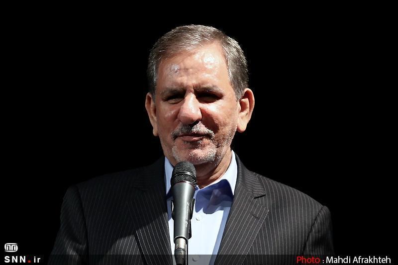 جهانگیری: فشار هایی که بر مردم ایران وارد می گردد از جانب آمریکاست ، پرداخت یارانه معیشتی ادامه پیدا خواهد نمود
