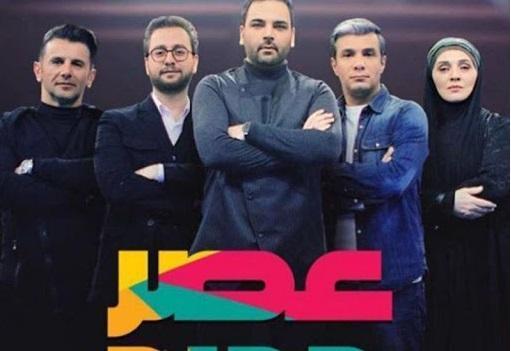 ساعت پخش برنامه عصر جدید در شبکه سه تعیین شد