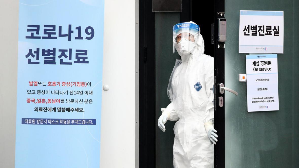 89 مبتلا و 4 مرگ جدید در کره جنوبی بر اثر کرونا