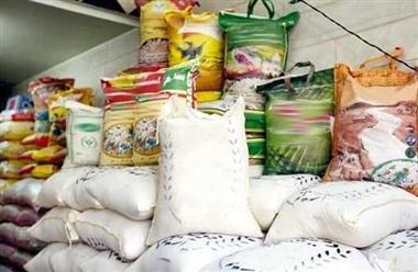 توزیع برنج، شکر و روغن ماه مبارک رمضان شروع شد