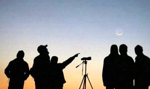 وبینار چگونه هلال ماه رمضان و شوال را رصد کنیم برگزار می گردد