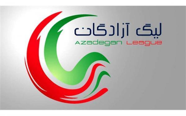 زمان شروع و پایان جابجایی زمستانی لیگ یک ایران اعلام شد